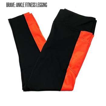 Brave (2X)